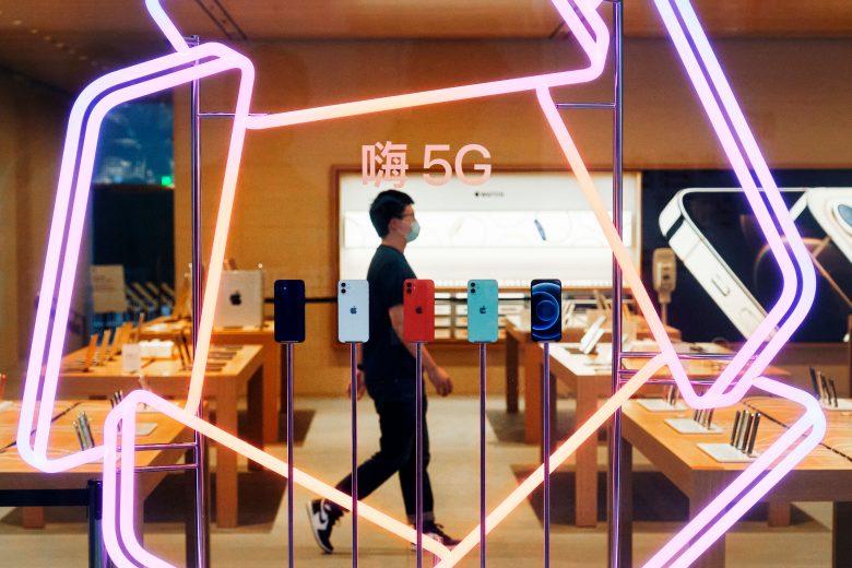 Lanzamiento del iPhone 12 Pro Max y iPhone 12 mini en la Apple Store Sanlitun en China 05