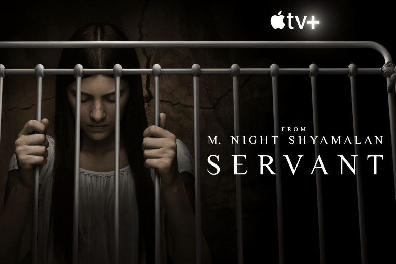 """Servant"" segunda temporada"