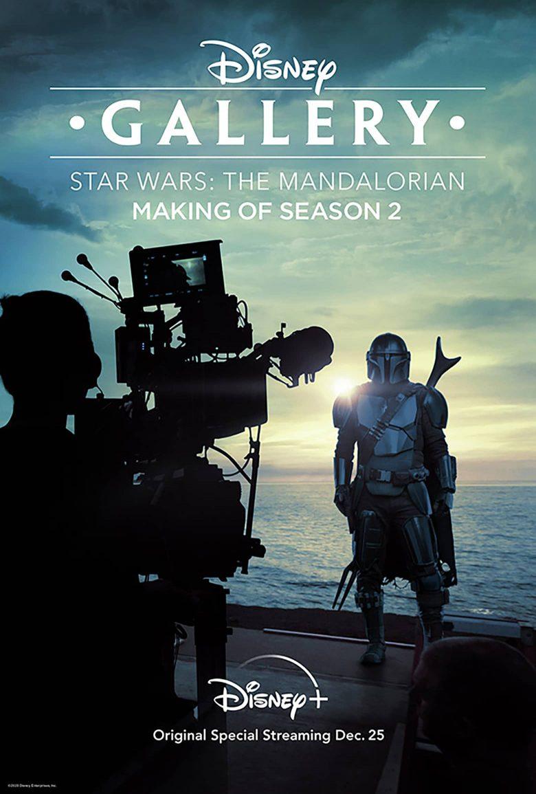 "Poster oficial del especial ""Making of Season 2"" de la serie documental ""Disney Gallery: The Mandalorian"""