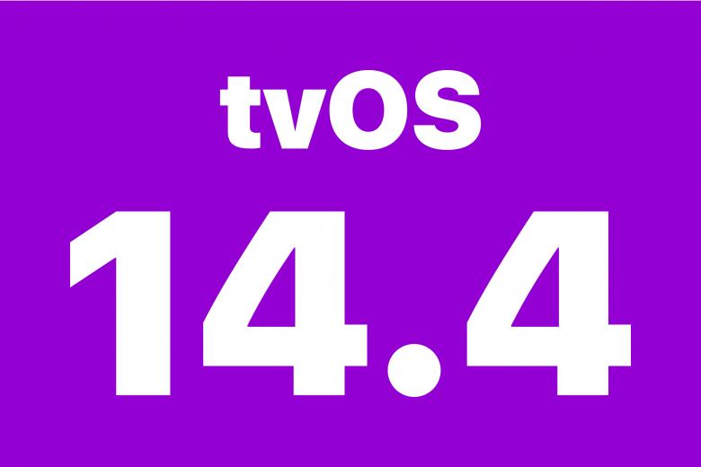 Actualización tvOS 14.4