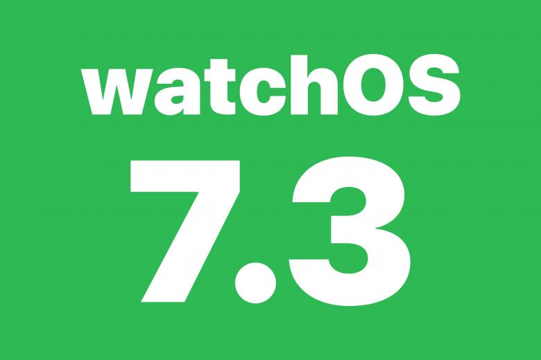 Actualización watchOS 7.3