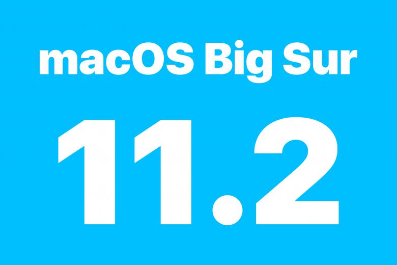 Actualización macOS Big Sur 11.2