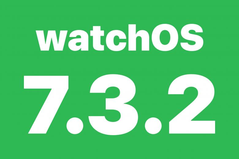 Actualización watchOS 7.3.2