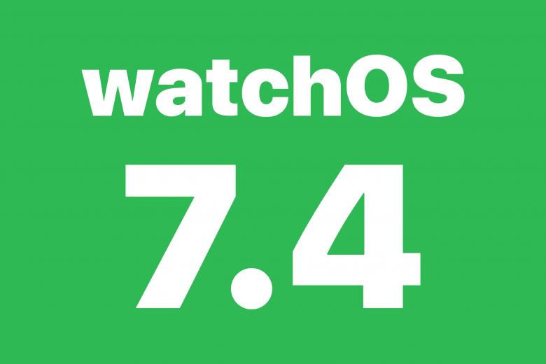 Actualización watchOS 7.4