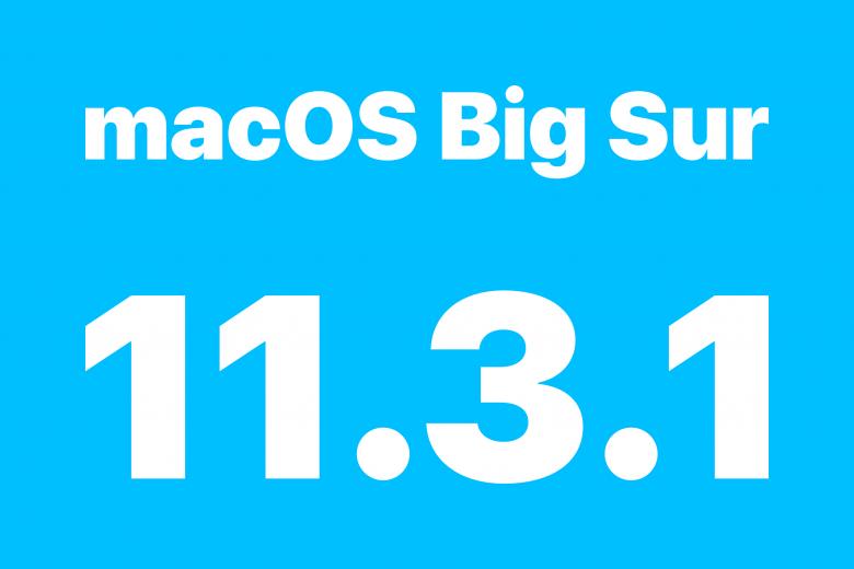 Actualización macOS Big Sur 11.3.1