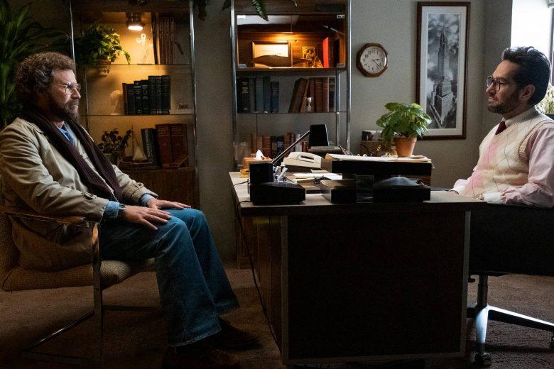 """Will Ferrell y Paul Rudd en """"The Shrink Next Door"""""""