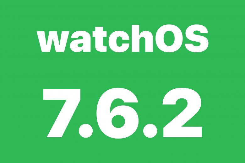 Actualización de software watchOS 7.6.2
